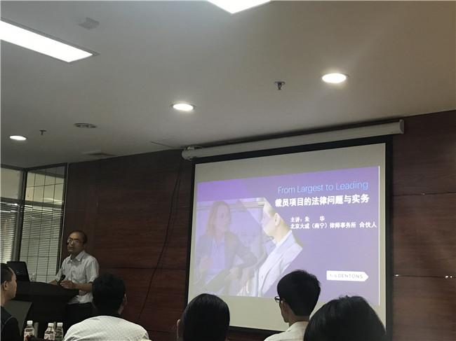 汕头市律师事务所_广西远东律师事务所